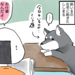 【外出自粛のお供に】動物好きが送る動物漫画4選